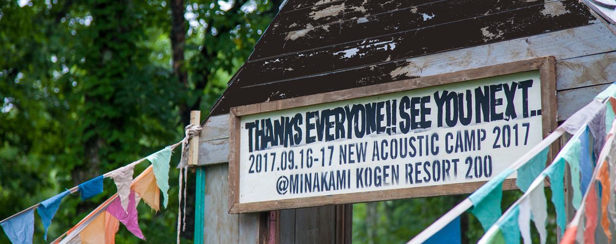NEW ACOUSTIC CAMP 2016