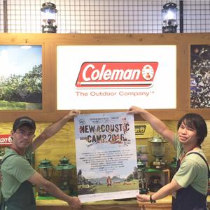 Coleman<br>佐野店