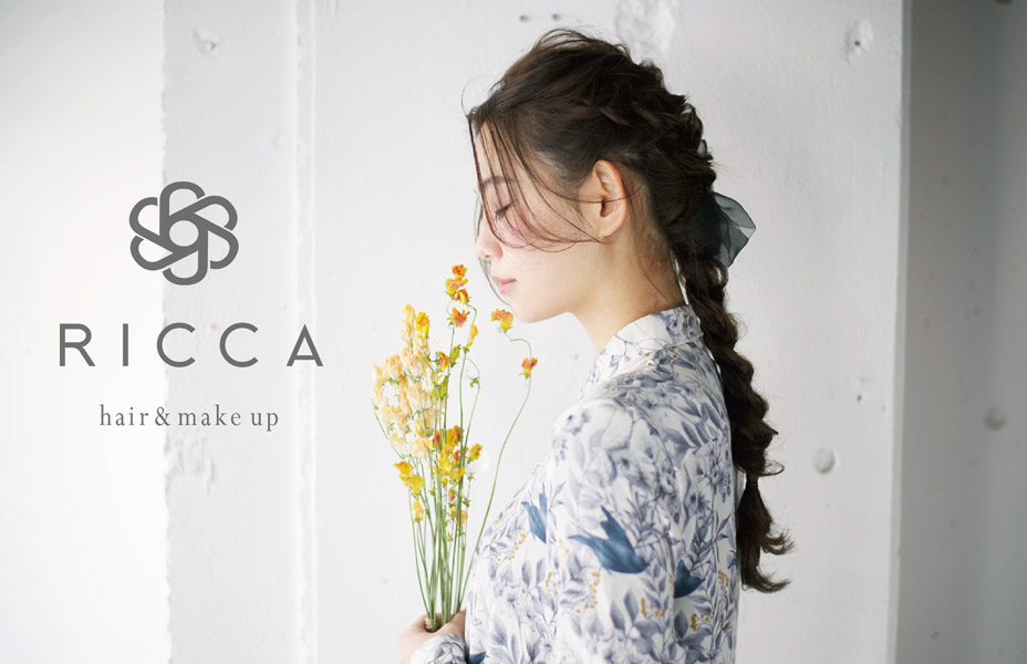 RICCA hair arrange