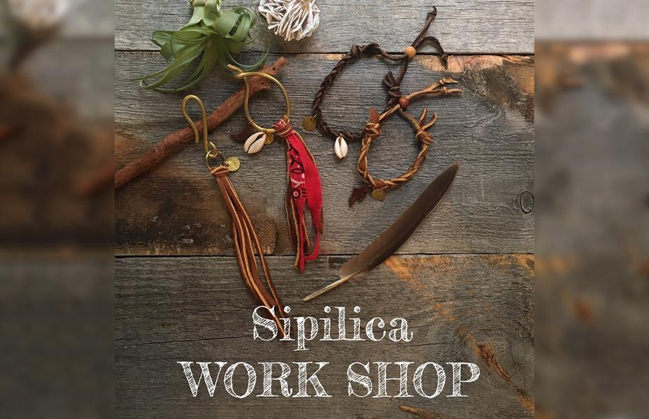 Sipilica<BR>レザーブレスレット&ニューアコキーホルダー作り