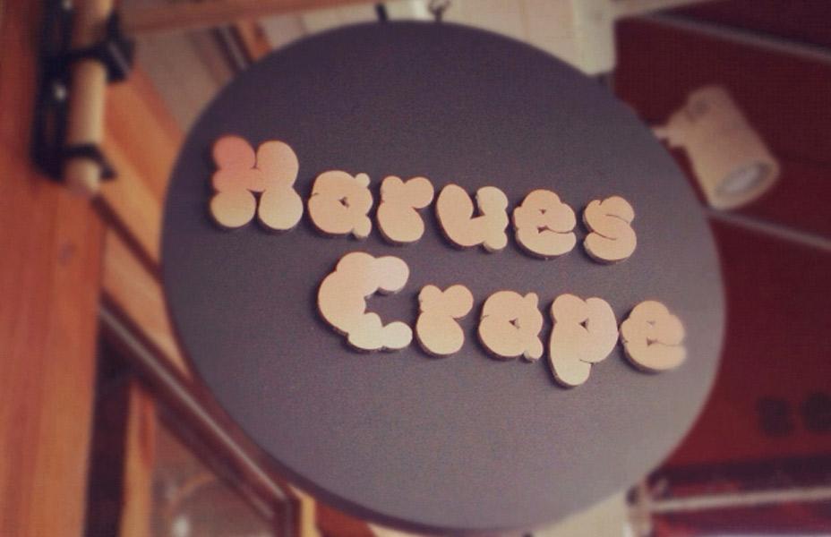 HaruesCrape<BR>クレープ
