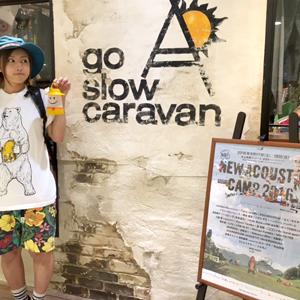 go slow caravan<br>コピス吉祥寺店