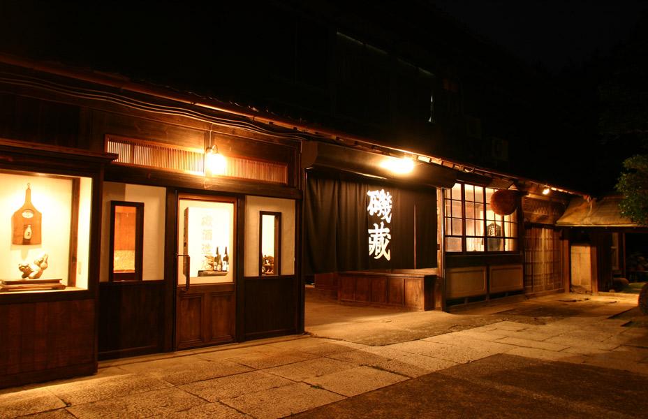 磯蔵酒造<BR>ちょっくら日本酒場ぁ
